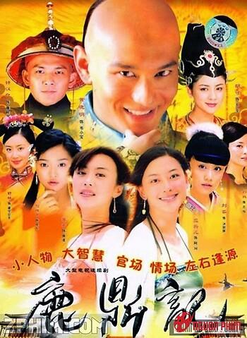 Tân Lộc Đỉnh Ký 2008