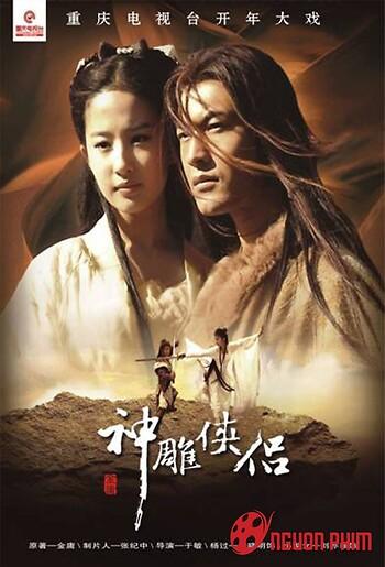 Thần Điêu Đại Hiệp (2006)