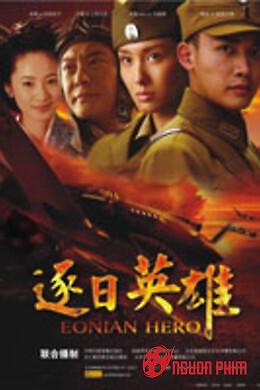 Anh Hùng Cảm Tử Quân
