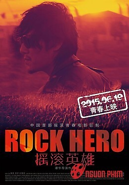 Anh Hùng Nhạc Rock