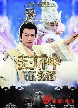 Anh Hùng Phong Thần Bảng 2014 (Phần 1)