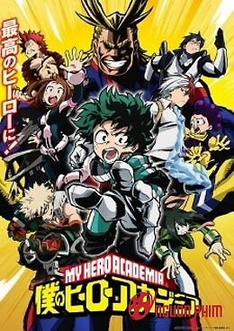 Boku No Hero Academia (2016)