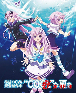 Choujigen Game Neptune The Animation: Nep No Natsuyasumi