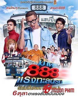 Chuyến Xe Bá Đạo 888