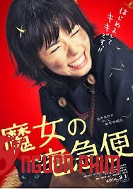 Cô Phù Thủy Nhỏ Kiki's (2014)