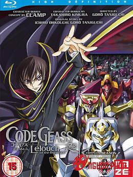 Code Geass Ss2