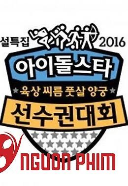 Đại Hội Thể Thao Idol 2016