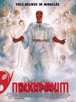 Deadpool Ngày Xửa Ngày Xưa