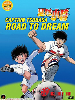 Đội Trưởng Tsubasa: Vươn Tới Ước Mơ