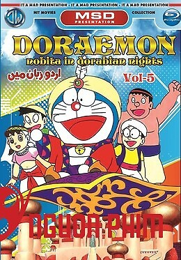 Doraemon: Nobita Ở Xứ Ba Tư