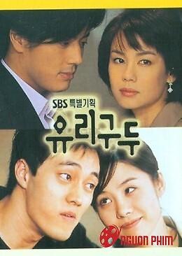 Giày Thủy Tinh (2002)
