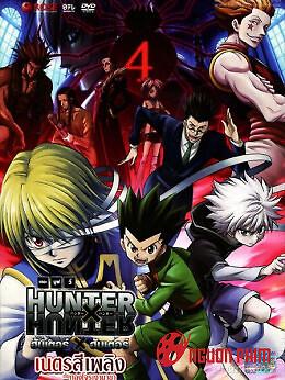 Hunter X Hunter 1999