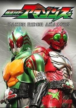 Kamen Rider Amazons - Season 1
