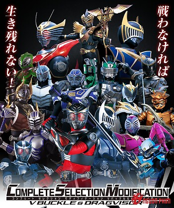 Kỵ Sỹ Thời Gian: Siêu Nhân Kamen Rider Ryuki