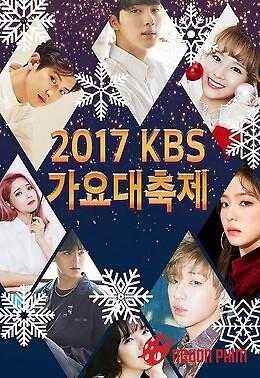 Lễ Trao Giải Kbs Song Festival