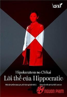 Lời Thề Của Hippocratic