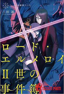 Lord El-Melloi Ii Case Files