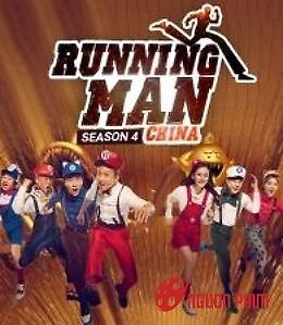 Running Man Bản Trung Quốc Season 4