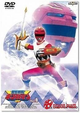 Seijuu Sentai Gingaman (1998)