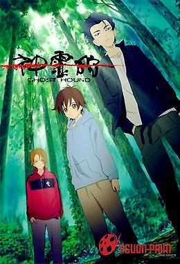 Shinreigari: Ghost Hound (2007)