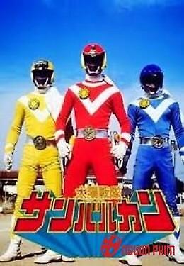 Taiyou Sentai Sun Vulcan (2013)