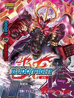 Thẻ Bài Tương Lai: Hậu Buddyfight