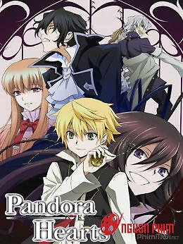 Trái Tim Pandora