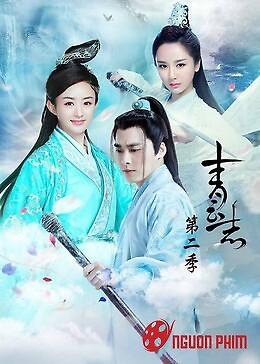 Tru Tiên - Thanh Vân Chí 2