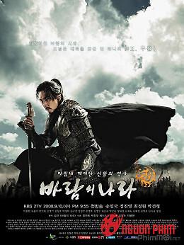 Truyền Thuyết Ju-Mông 2: Vương Quốc Của Gió