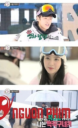 Wgm Myung & Sung