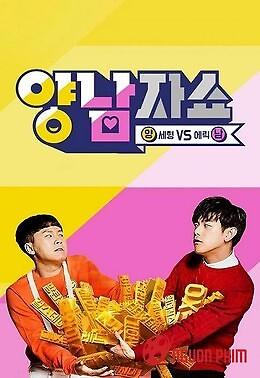 Yang & Nam Show