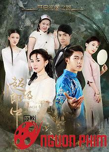 Siêu Cấp Tiểu Lang Trung 2017