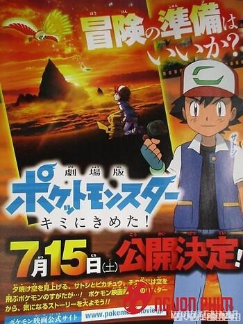 Pokemon Movie 20: Tớ Chọn Cậu