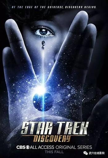 Star Trek: Hành Trình Khám Phá - Star Trek: Discovery
