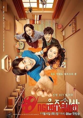 Căn Phòng Của Eun Joo