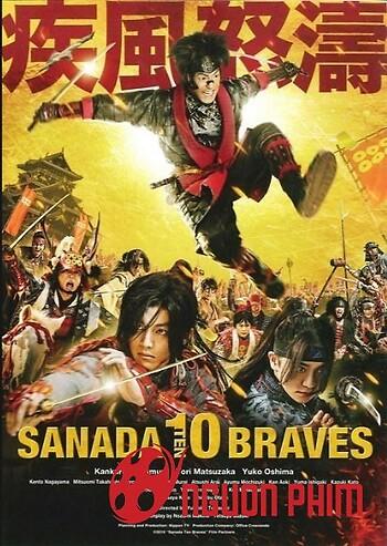 Thập Dũng Sĩ Sanada