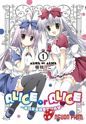 Alice Or Alice: Siscon Niisan To Futago No Imouto