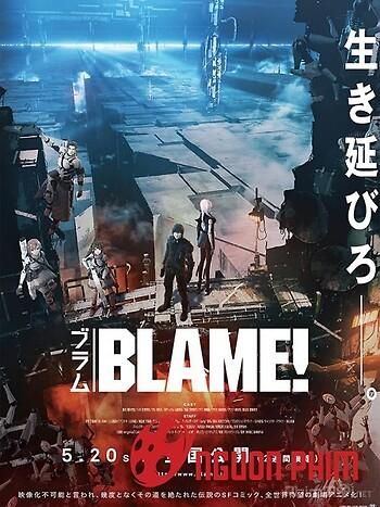 Blame: Thành Phố Cổ