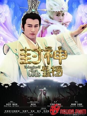 Anh Hùng Phong Thần Bảng 1