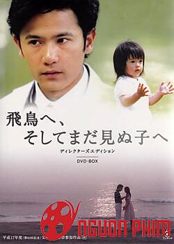 Gửi Asuka Và Đứa Con Chưa Chào Đời
