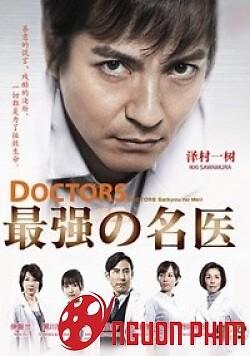 Bác Sĩ Tài Hoa