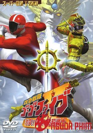 Kyuukyuu Sentai Gogov The Movie: Gekitotsu! Aratanaru Chō-Senshi
