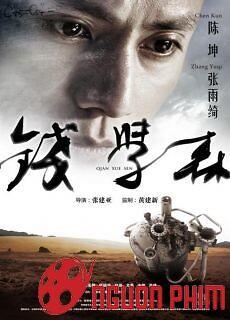 Cha Đẻ Tàu Thần Châu