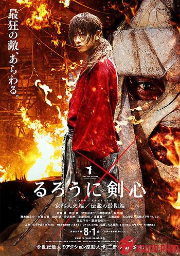 Đại Hỏa Kyoto