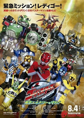 Chiến Đội Đặc Mệnh Go-Busters The Movie: Bảo Vệ Tokyo Enetower