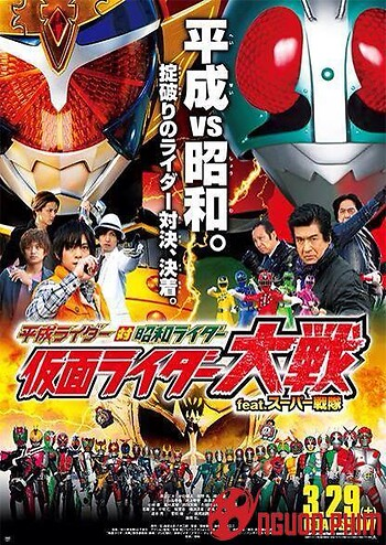 Heisei Rider Vs Showa Rider - Kamen Rider Taisen Ft Super Sentai
