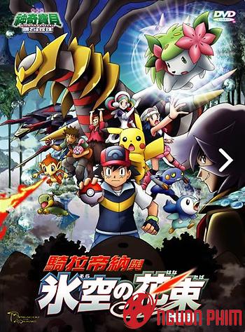 Huyền Thoại Pokemon 11: Giratina Và Bông Hoa Của Bầu Trời