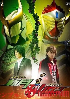 Kamen Rider Gaim Gaiden 1: Zangetsu And Baron