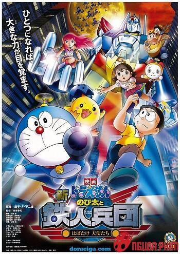 Doraemon: Cuộc Xâm Lăng Mới Của Binh Đoàn Robot Đôi Cánh Thiên Thần