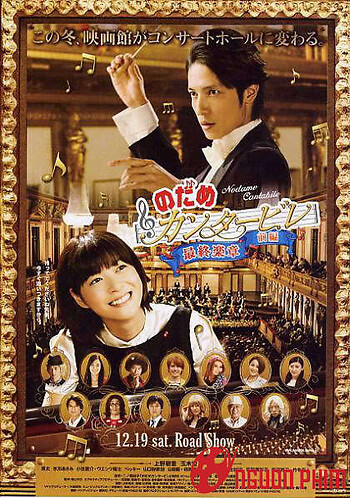 Nodame Cantabile: The Final Score I